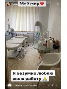 kosmetolog_bratsk_delame