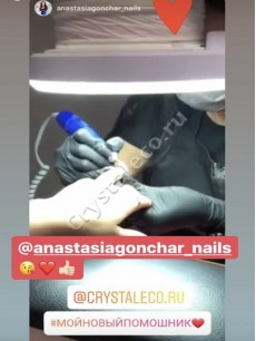 anastasiagonchar_nails