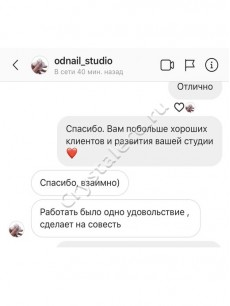 odnail_studio