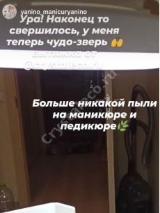 yanino_manicuryanino