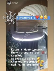 pympysj