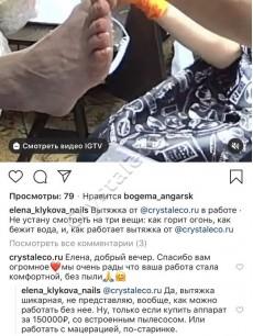 elena_klykova_nails