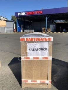 Приамурский