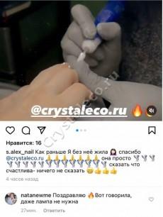 s.alex_nail