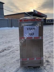 Улан-Уде