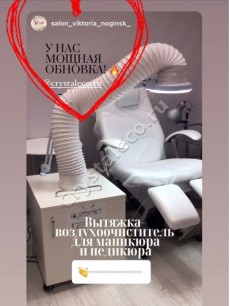salon_viktoria_noginsk_