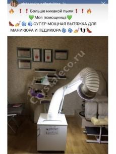 aleksandra_nailgatchina