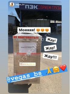 vegas_bs