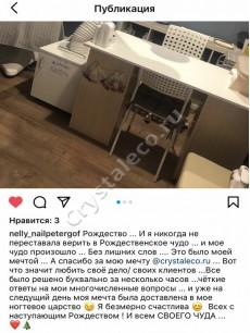 nelli_nailpetergof