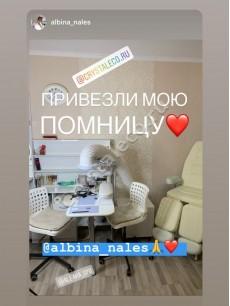 albina_nales