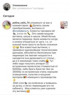 polina_nails_74