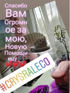 Фото - 60