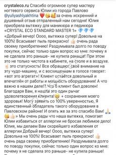 yuliyashlyakhtina 1