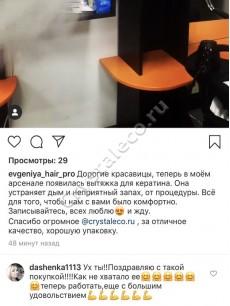 evgeniya_hair_pro