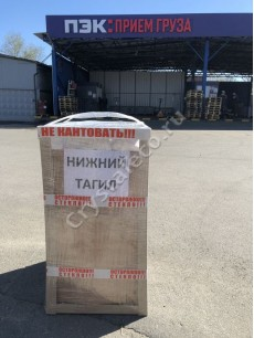 Красноуральск
