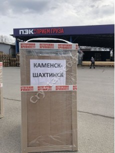 Каменск-Шахтинск