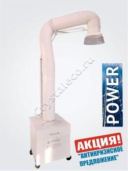 Вытяжка для работ с кератином, ботоксом «CRYSTAL ECO Keratin Power HIT»