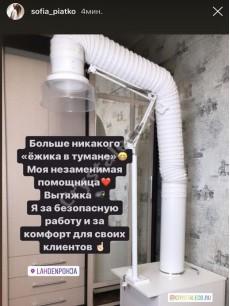 sofia_piatko