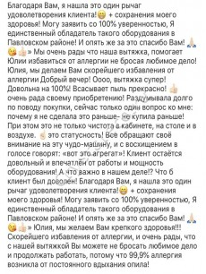 yuliyashlyakhtina 2