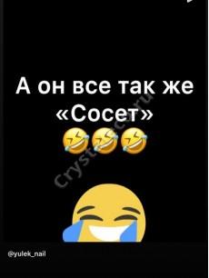 yulek_nail