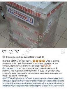 marina_ya87