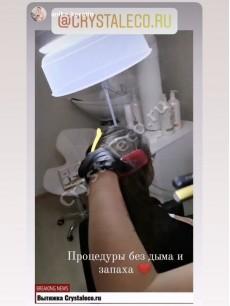 anika_keratin