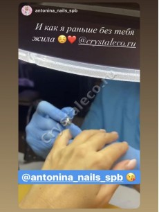antonina_nails_spb